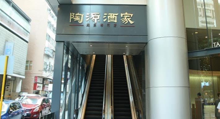 Sportful Garden Restaurant 陶源酒家 - Wan Chai Hong Kong image 14