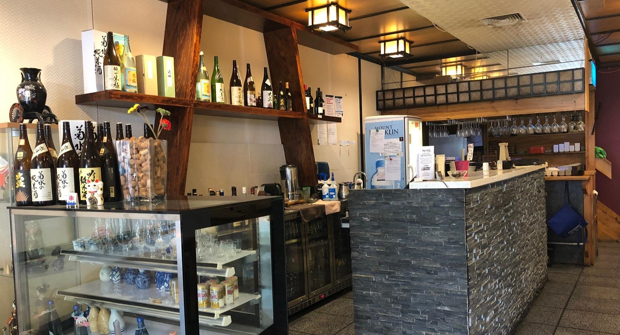 Matsuzaka Japanese Restaurant Melbourne image 2