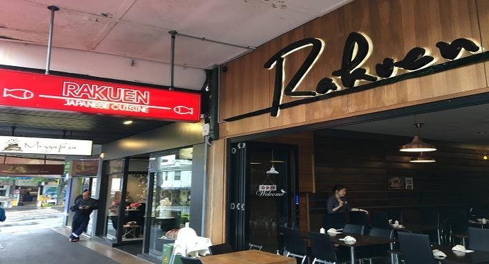 Rakuen Japanese Cuisine Sydney image 3