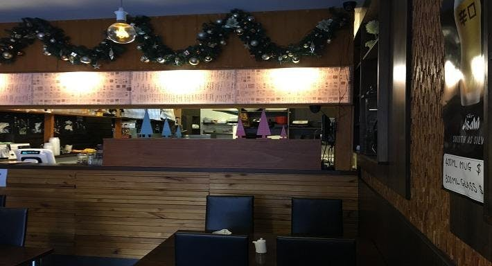 Rakuen Japanese Cuisine