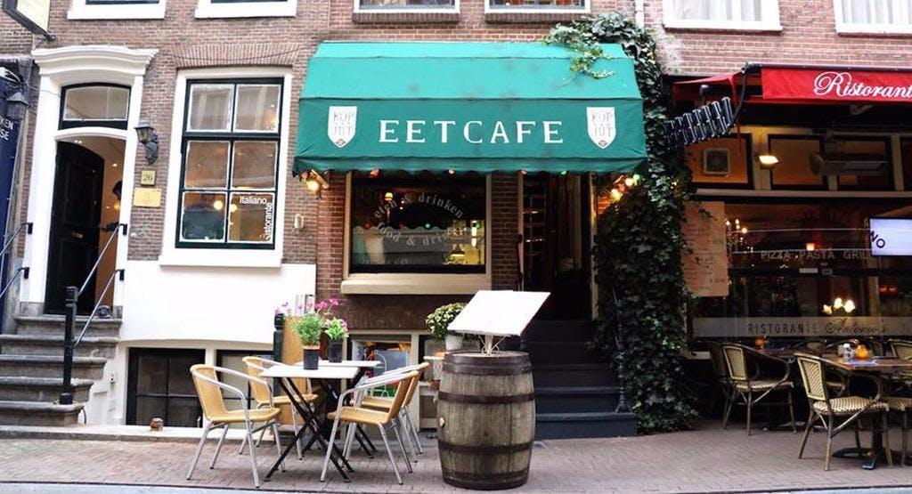 Eetcafé Kop van Jut Amsterdam image 1