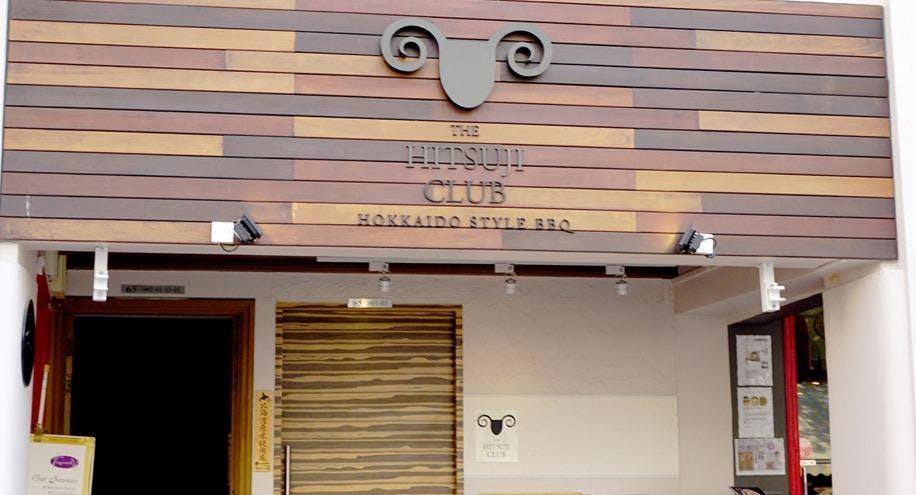The Hitsuji Club