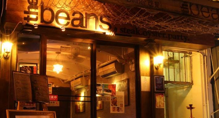 北豆 The beans Hong Kong image 3