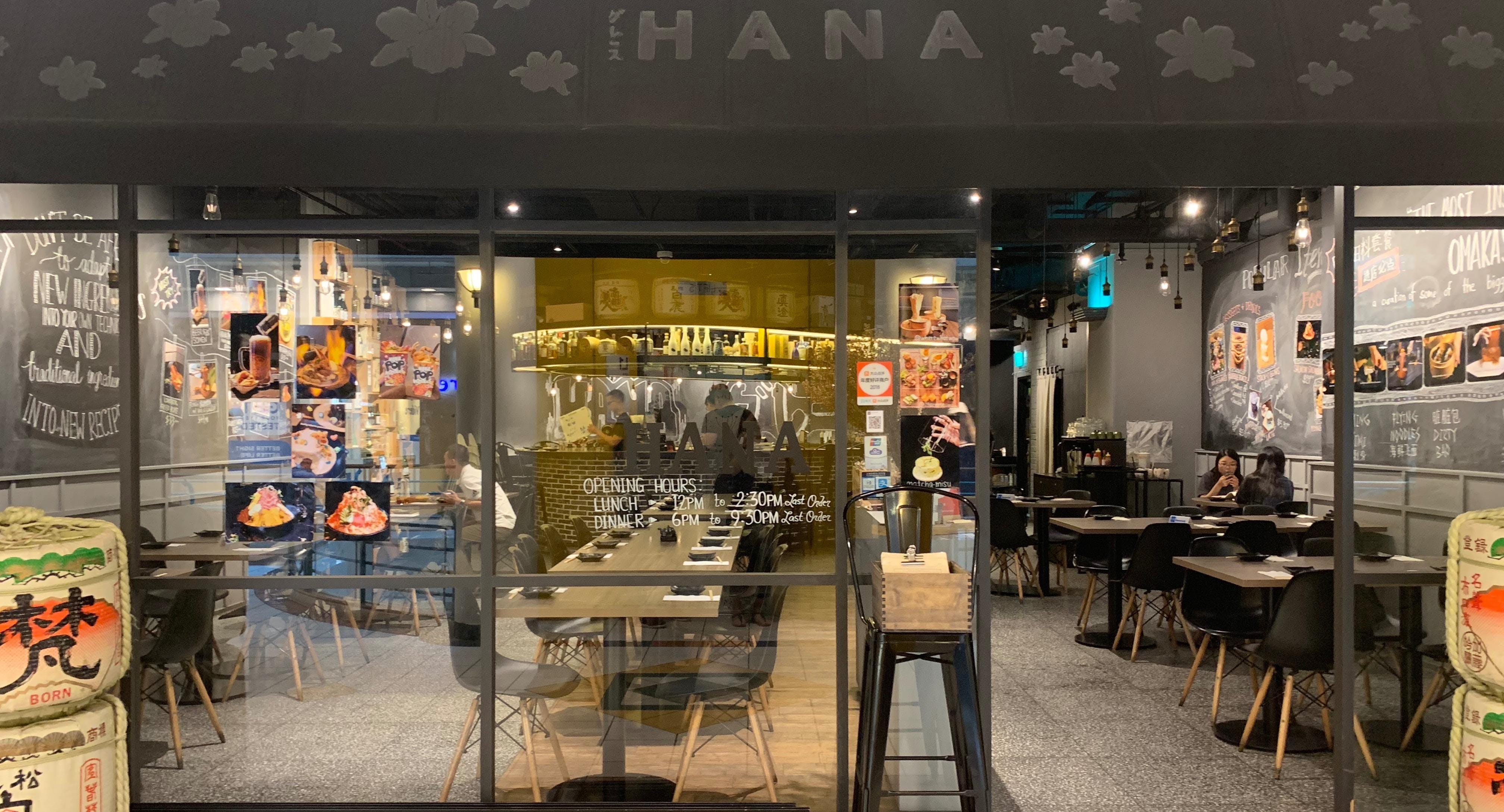 Hana Restaurant Singapore image 2