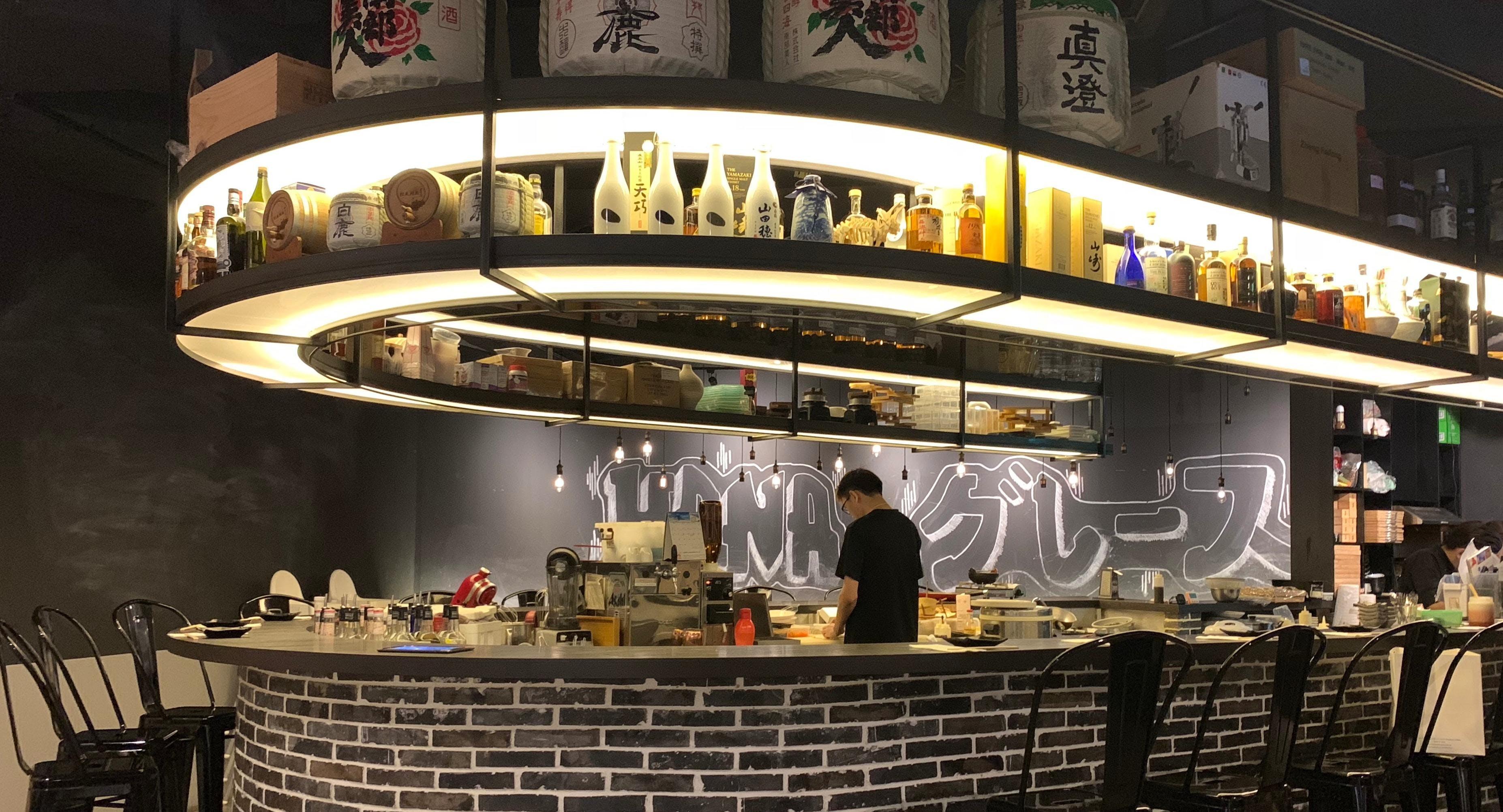 Hana Restaurant Singapore image 3