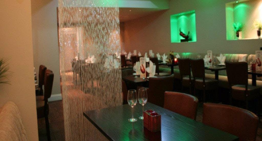 Maharani Indian Restaurant Sidcup image 2