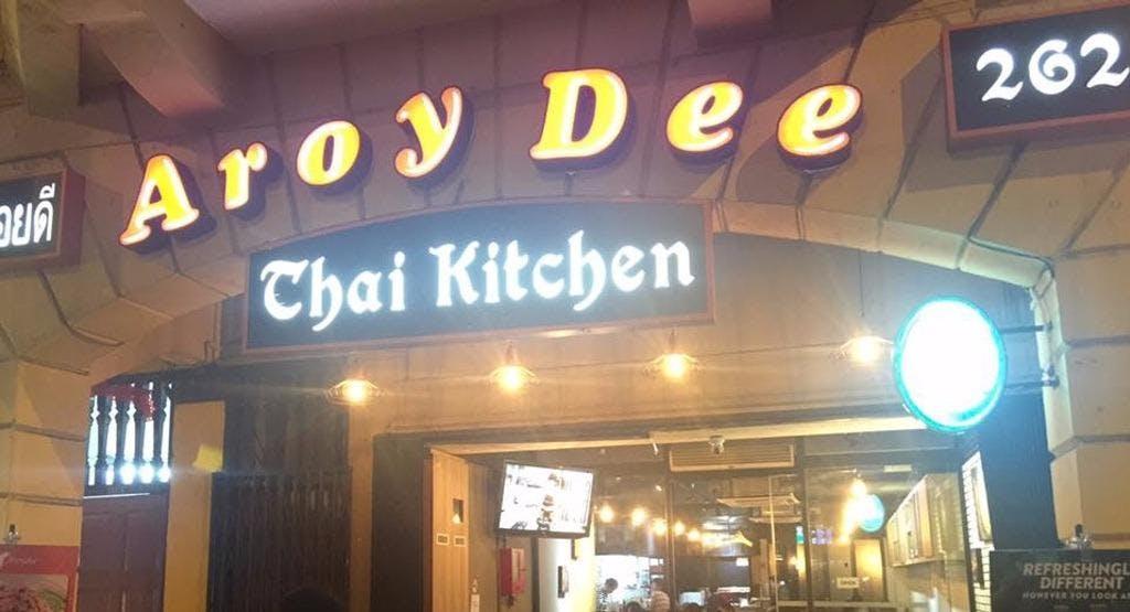 Aroy-Dee Thai Kitchen - Middle Road