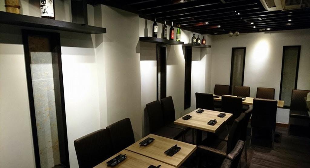 Kizuna Restaurant - 絆居酒屋 Hong Kong image 1