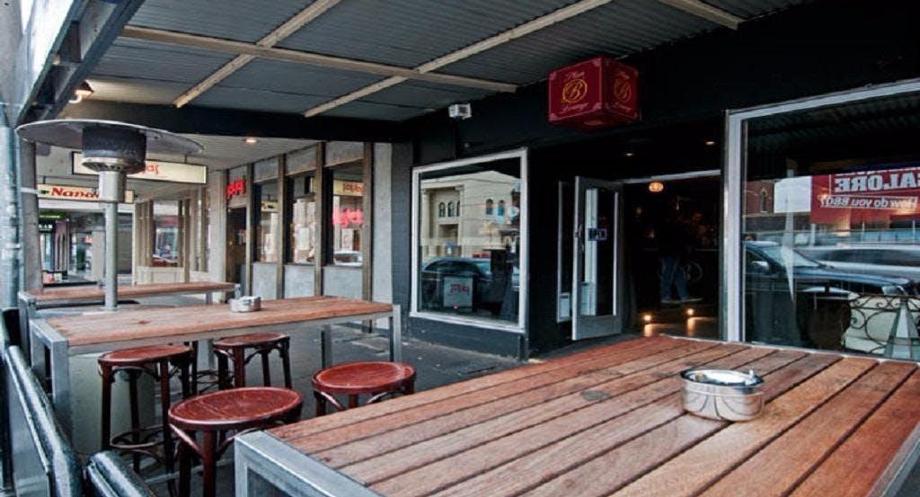 BOWERBIRD Tapas and Gin Bar Melbourne image 2