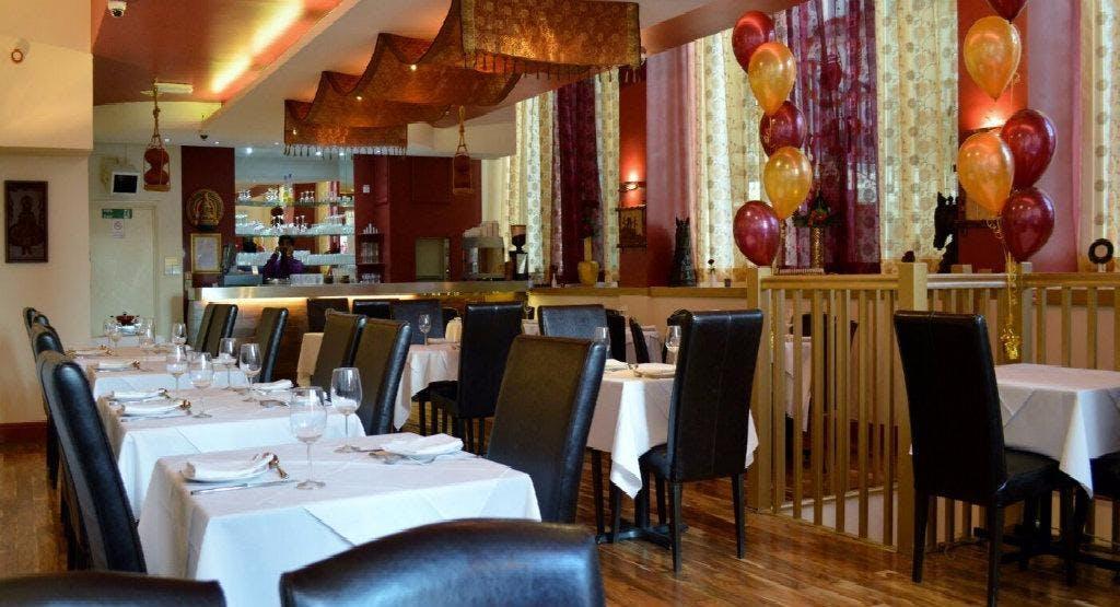 Ury Restaurant Newcastle image 1