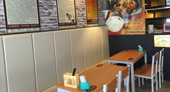 Yang Ming Yu Claypot Chicken Singapore image 3