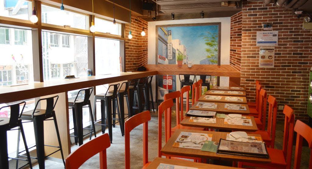 NORAYO K Cafe Hong Kong image 1