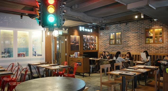NORAYO K Cafe Hong Kong image 2