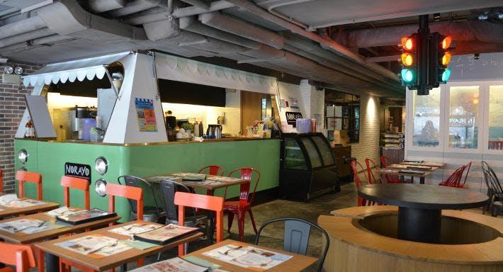NORAYO K Cafe Hong Kong image 4