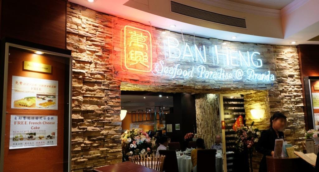 Ban Heng - Aranda Country Club