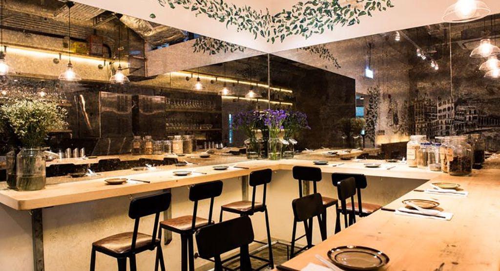 Sohofama Hong Kong image 1
