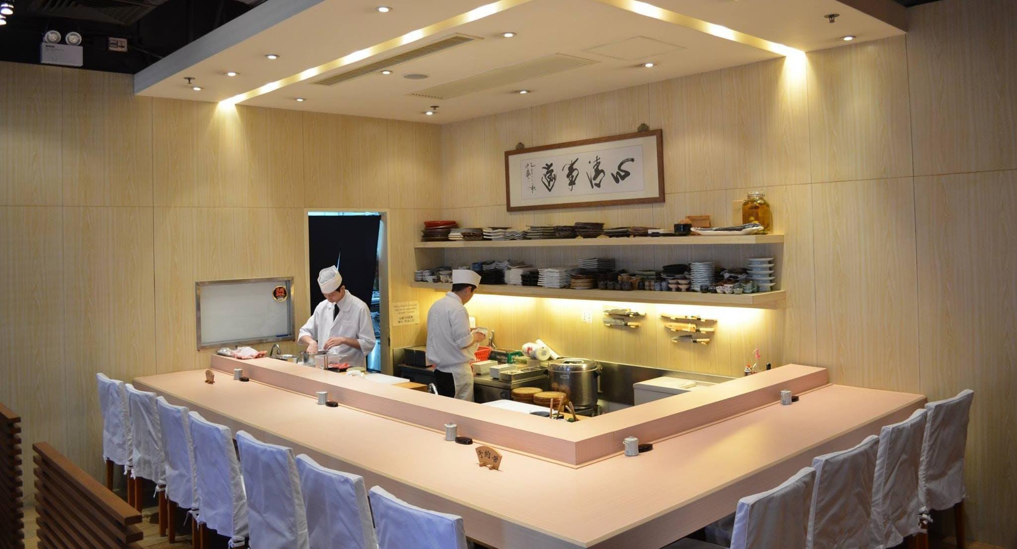 Mikasaya Sushi Restaurant Hong Kong image 1