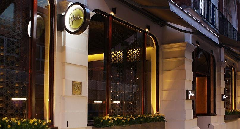Photo of restaurant Quilon in Westminster, London