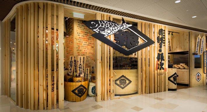 Mekiki No Ginji - The One Hong Kong image 2