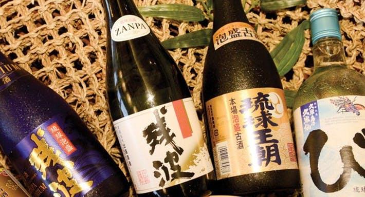 Mekiki No Ginji - The One Hong Kong image 4