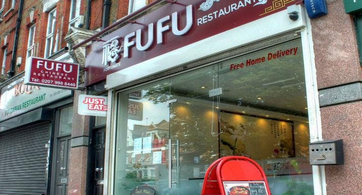 FUFU Restaurant London image 2