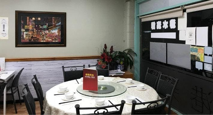 Hong Kee Chinese Restaurant