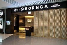 Bornga - Suntec City