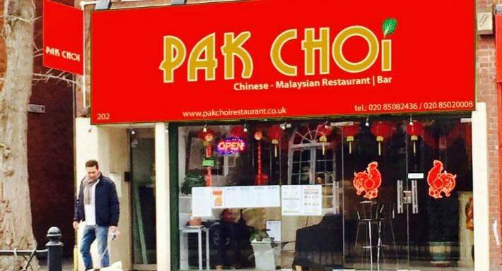 Pak Choi Loughton image 2