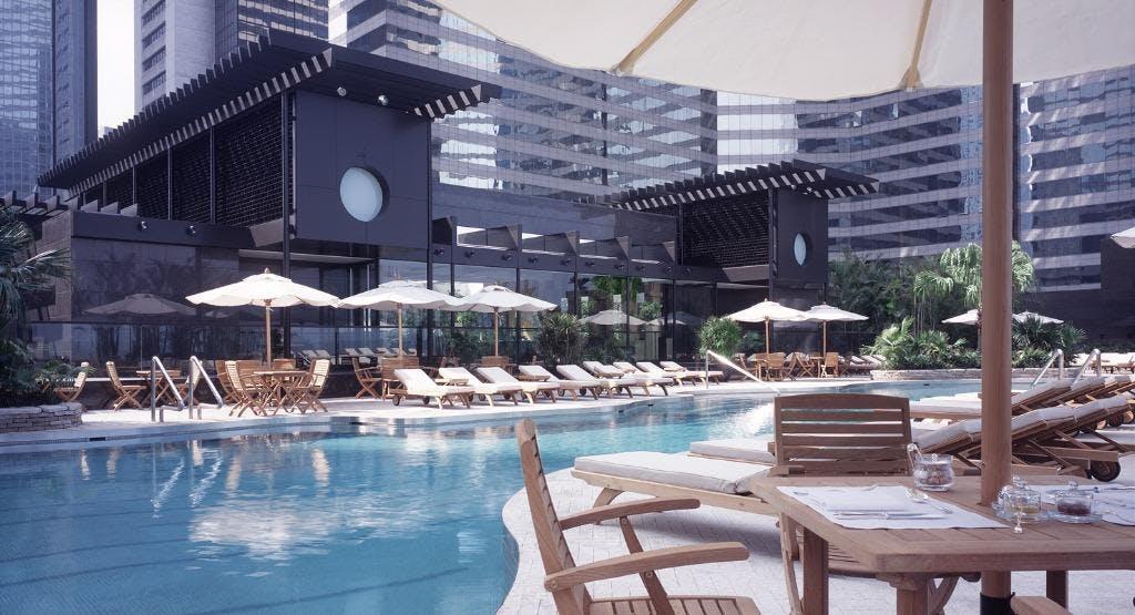 Grand Hyatt - The Grill 露天池畔餐廳 Hong Kong image 1
