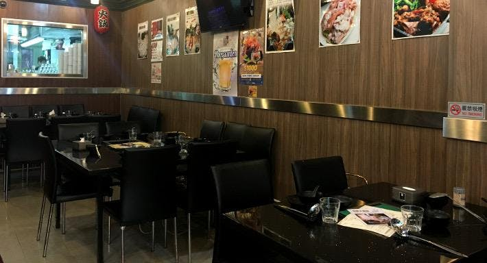 小肥鵝火鍋料理 Little Fat Goose Hotpot Hong Kong image 4