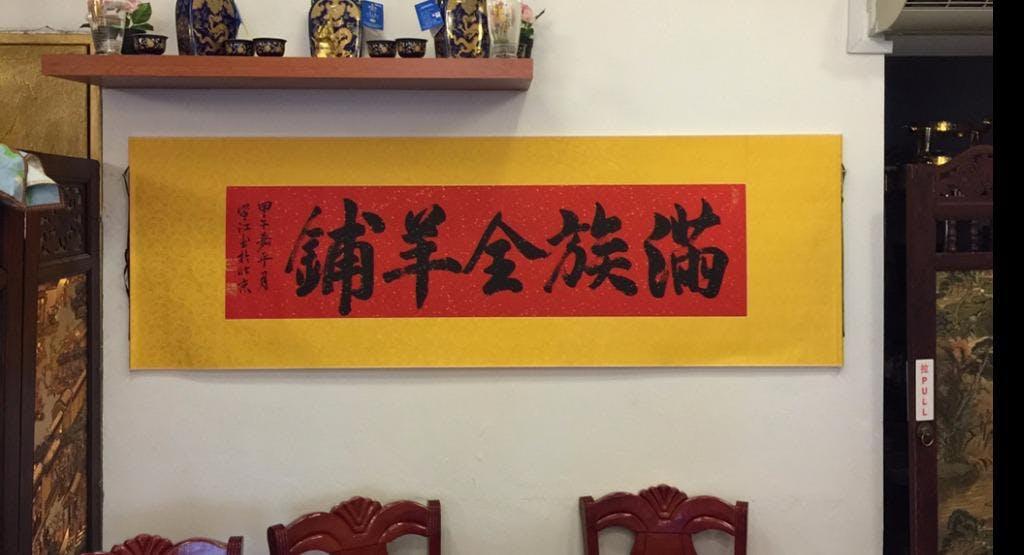 Restaurant Manchurian - Smith Street
