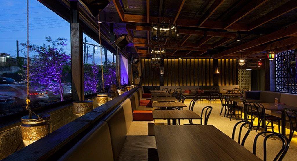 Nara Lounge Sydney image 1
