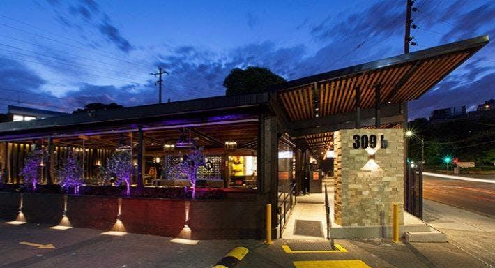 Nara Lounge Sydney image 2