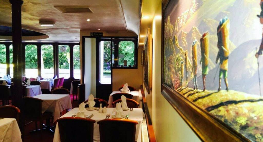 Everest Tandoori Restaurant Leiden image 1