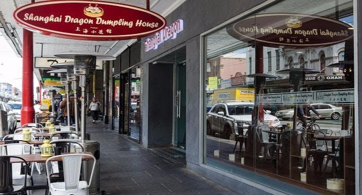 Shanghai Dragon Dumpling House Melbourne image 3