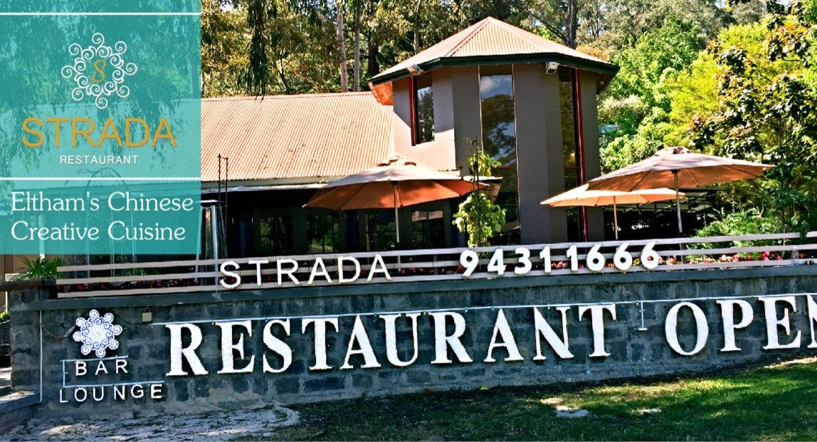 Strada Bar and Lounge Melbourne image 2
