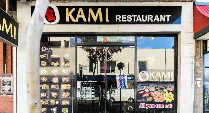OKAMI - Footscray Melbourne image 2