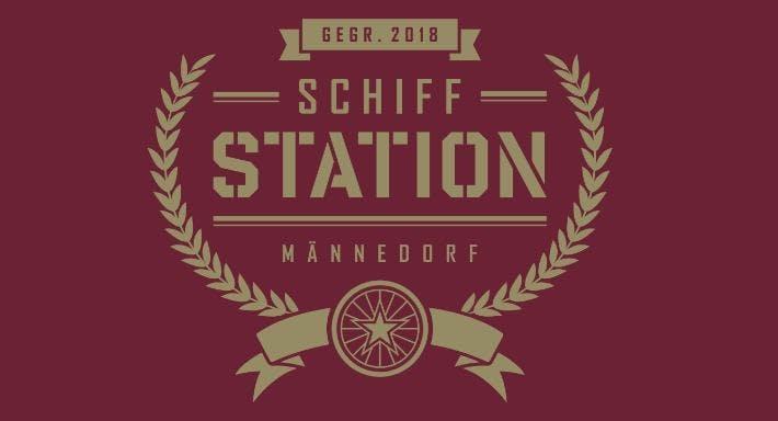 Restaurant Schiffstation Zürich image 2