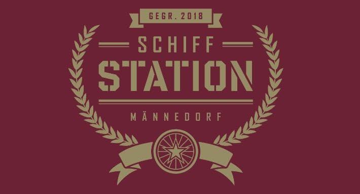 Restaurant Schiffstation Zurigo image 2