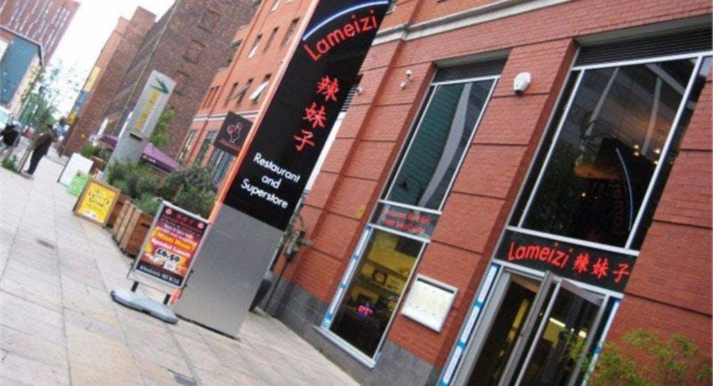 Lameizi Restaurant