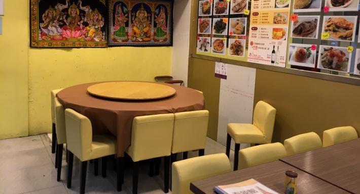 Thai Chang House 泰象館 Hong Kong image 4