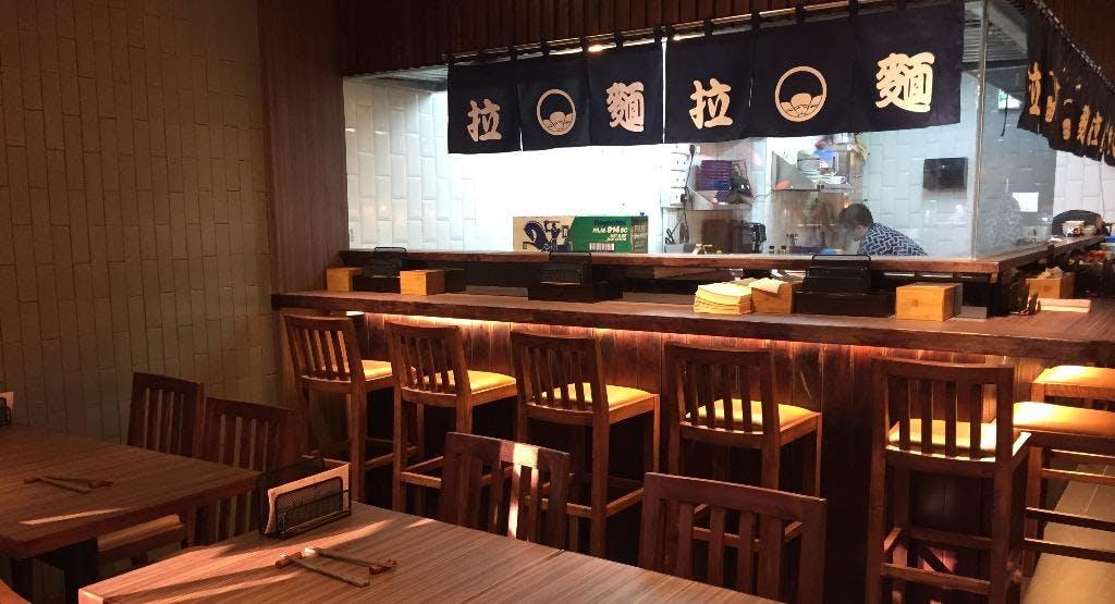 大和和食料理 Yamato Hong Kong image 1