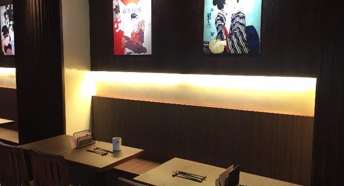 大和和食料理 Yamato Hong Kong image 2
