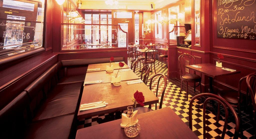 Café de Paris Hong Kong image 1