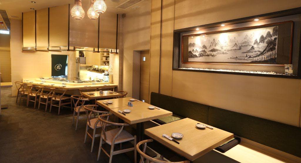 鮨処光 Sushi Dokoro Hikari Hong Kong image 1