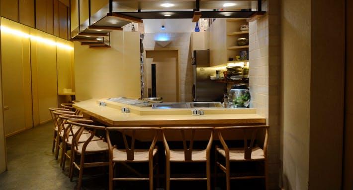 鮨処光 Sushi Dokoro Hikari Hong Kong image 2