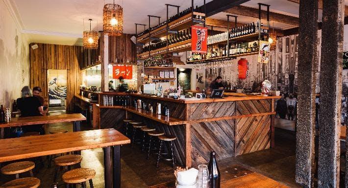 The Dojo Ramen Bar Melbourne image 1