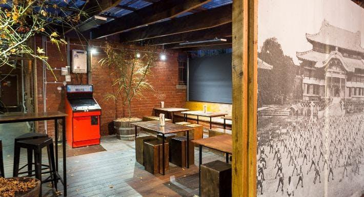 The Dojo Ramen Bar Melbourne image 2